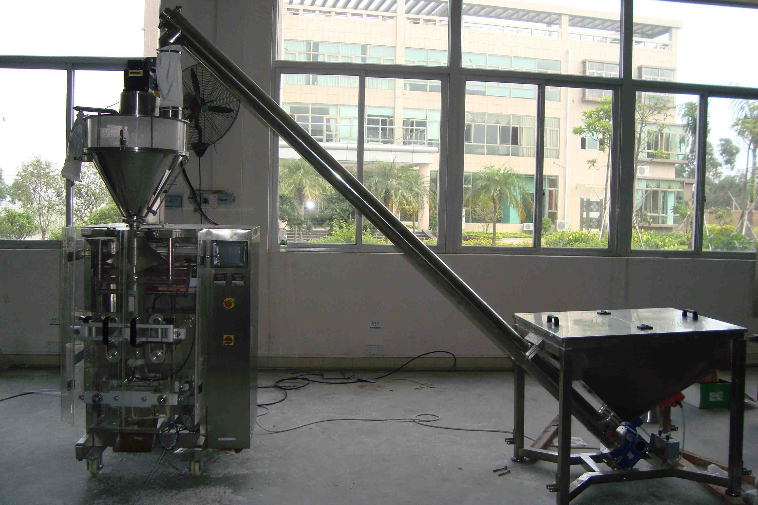 Vertical FFS packing machine with auger system for 1kg powder&granules.jpg