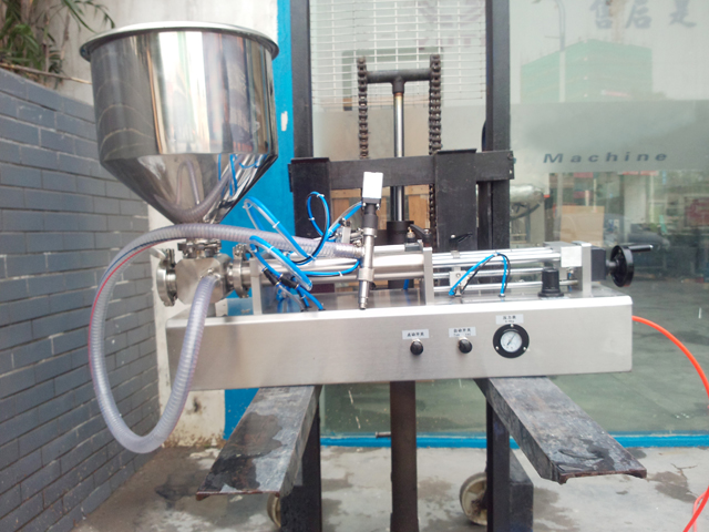 model YX-LC03 handheld filling nozzles filling machines.jpg