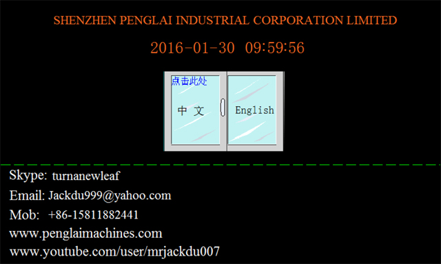 start up screen for machinery filling.jpg