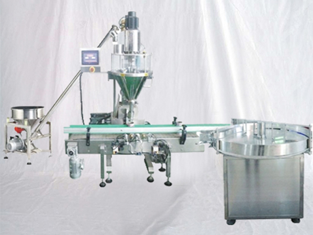 auger filling machine with bottles turntable.jpg