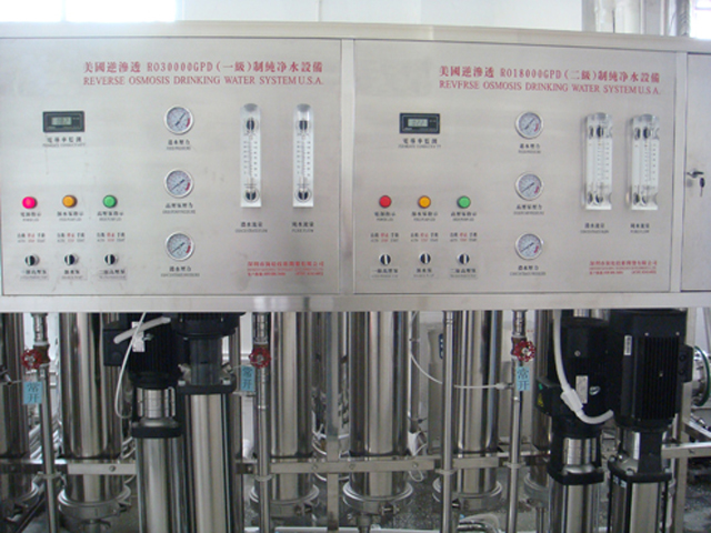 Water purification system two stages (1).JPG