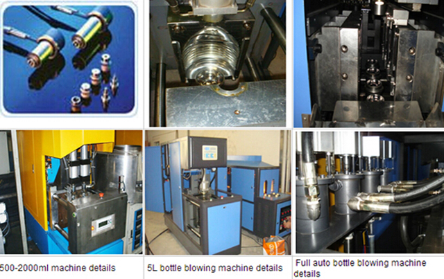 blowing machines details.jpg