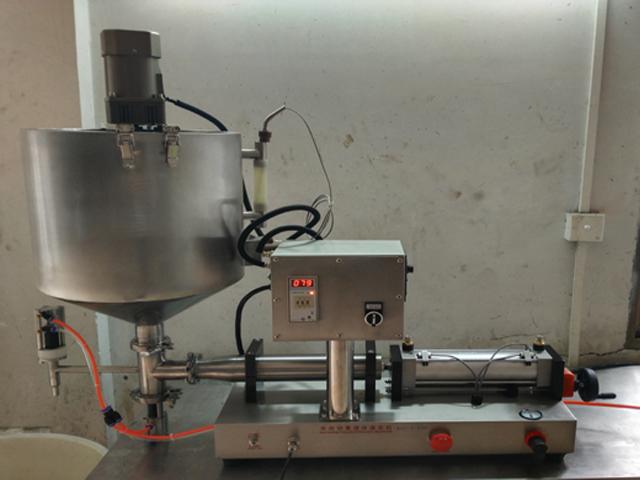 horizontal mixing machinery.jpg