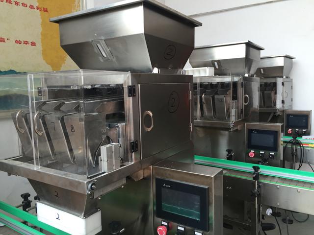 granules filling machines.jpg