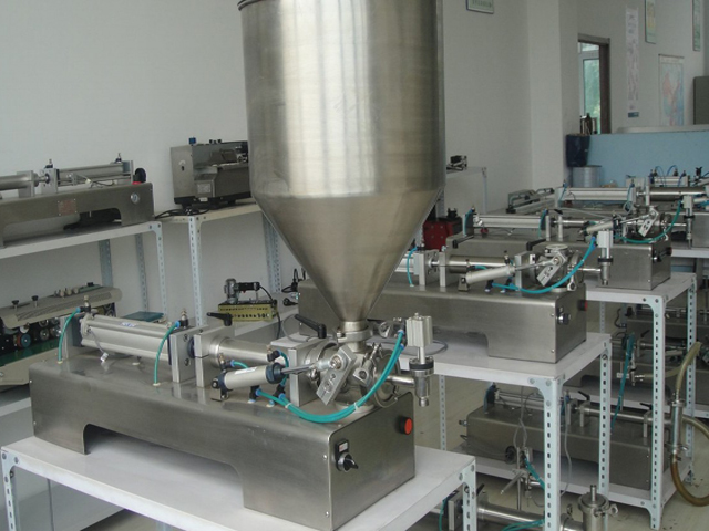 CREAM&LIQUID filling machine.jpg
