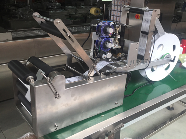 bottle labeling machine manual.jpg