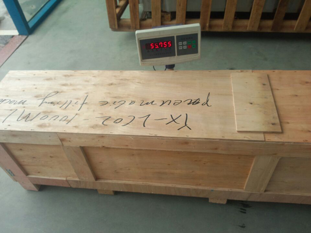 horizontal filling wooden case.jpg