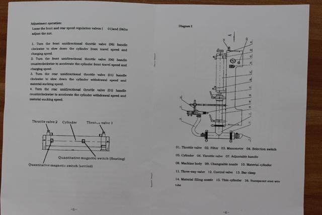 filling machine illustration (3).JPG