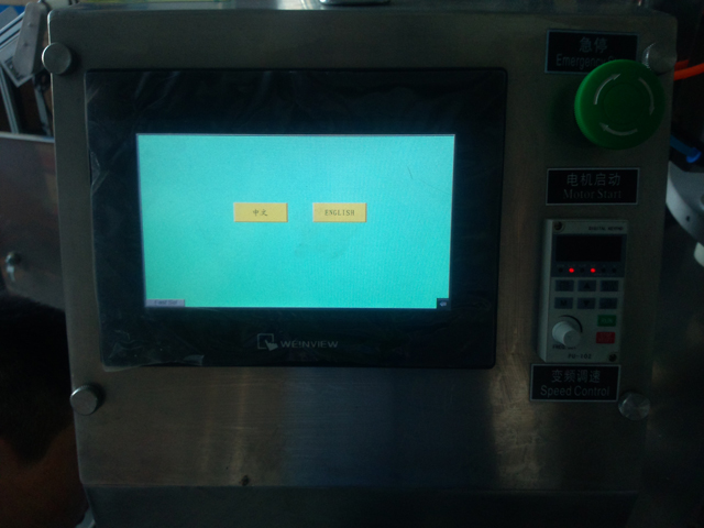 touch screen information from tubes filling sealing equipmen