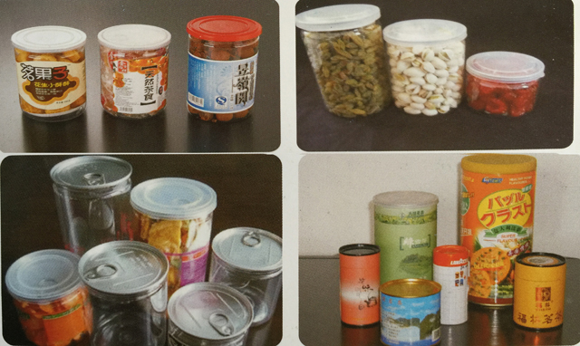 cans samples as final canning products.jpg