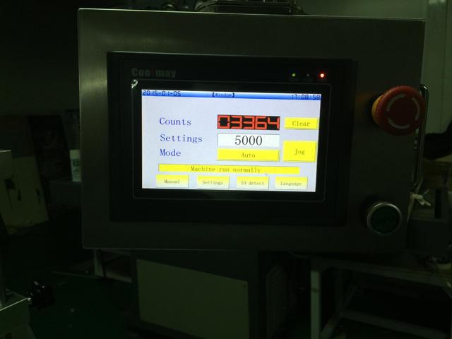 touch screen controlling system for filler sealer.jpg
