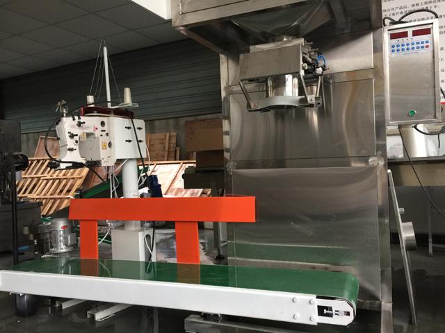 filling stiching machinery semi automatic.jpg