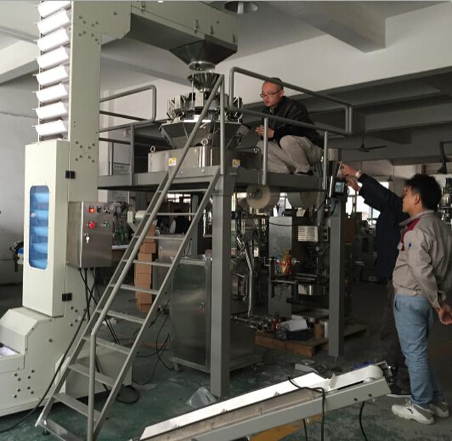 packing machinery hardware.jpg
