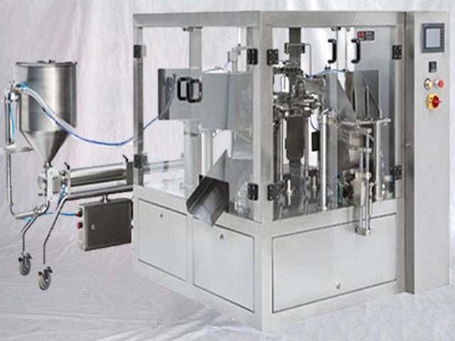 liquid packing machine automatic.jpg