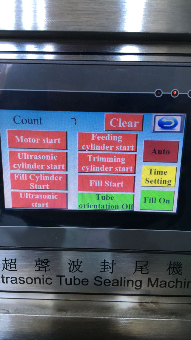 TOUCH screen for filling sealing (1).jpg