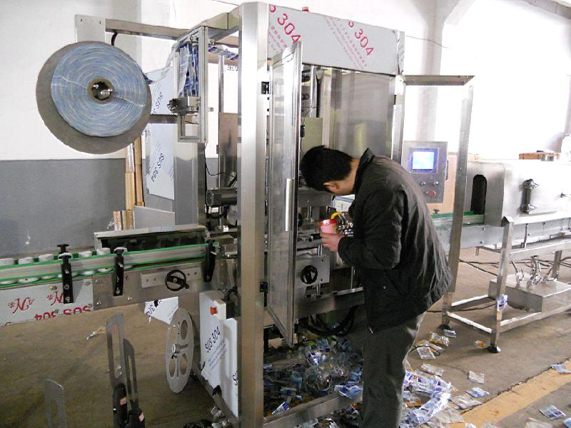China_Automatic_shrink_sleeve_labeling_machine_for_daily_use