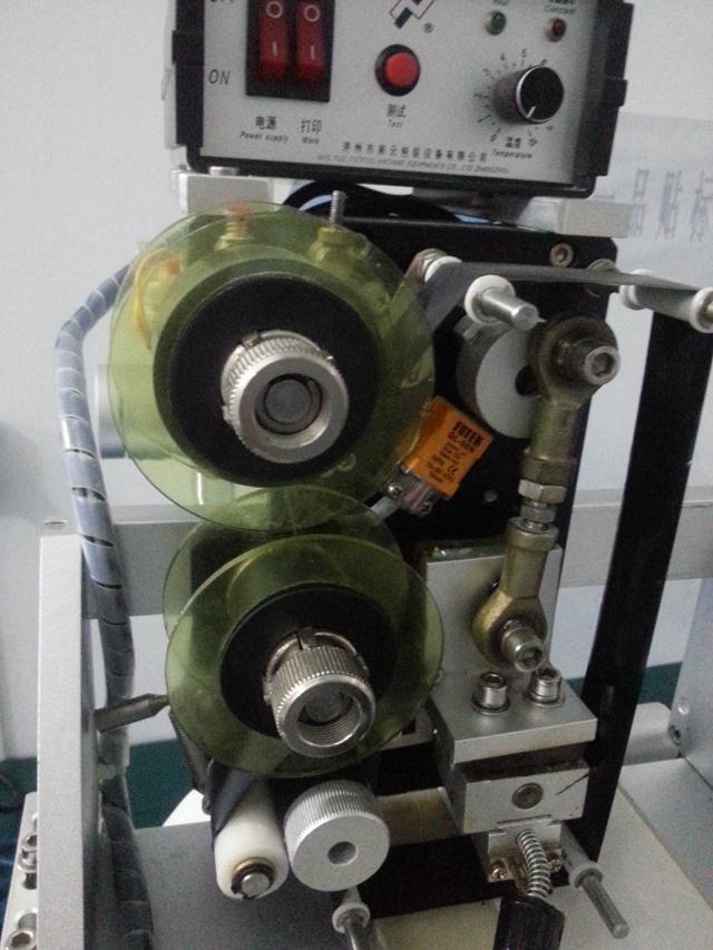 ribbon color printer for label.jpg
