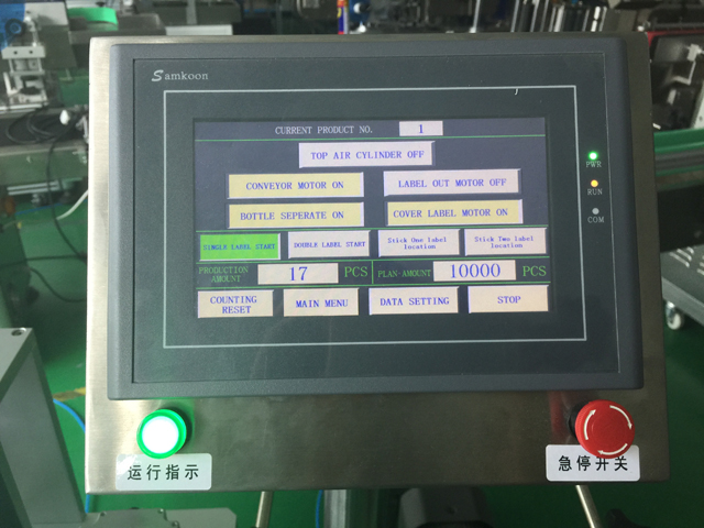 PLC touch screen system for labeling machinery.jpg