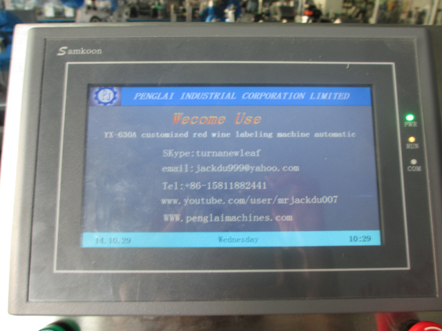 labeling machinery with touch screen controlling system.jpg