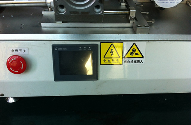 YX-LM520A touch screen controlling system parts.jpg