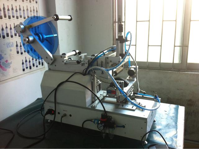 YX-LM520 labeling machines  (3).jpg
