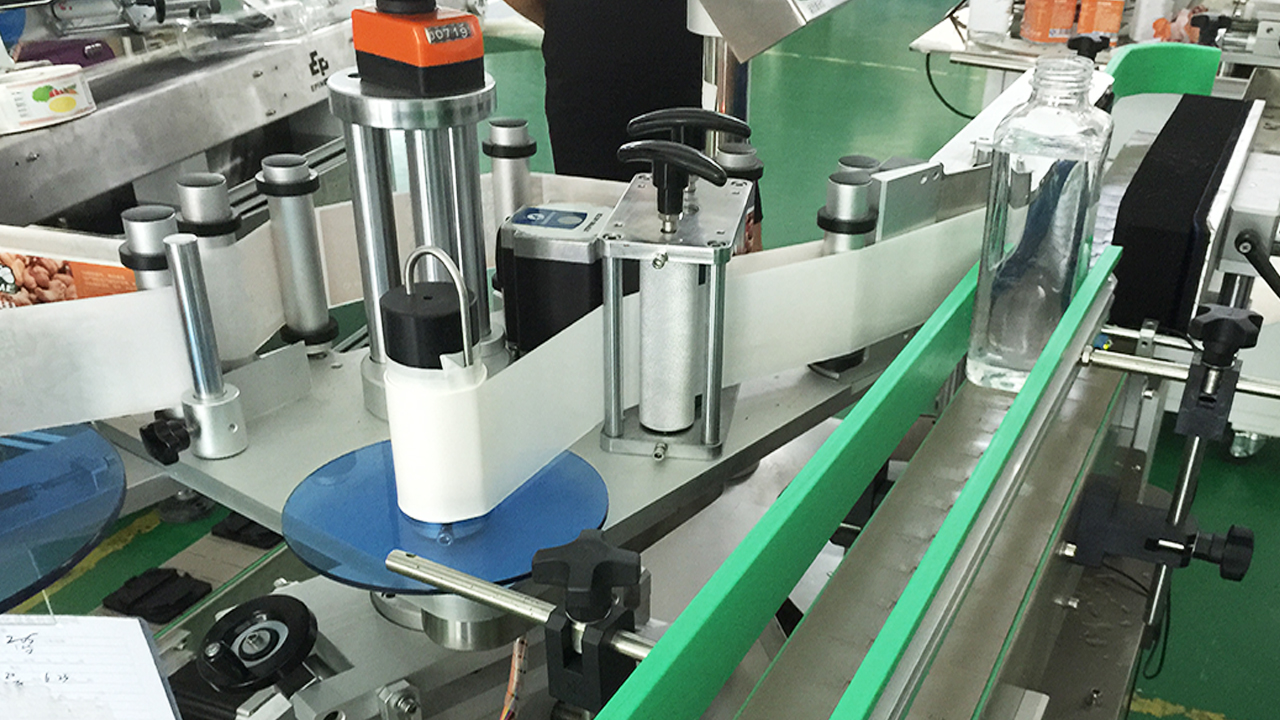 labeling machine automatic.jpg