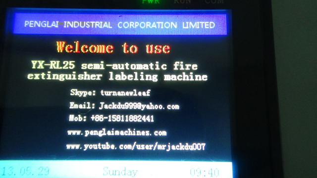 touch screen information for labeling machinery.jpg