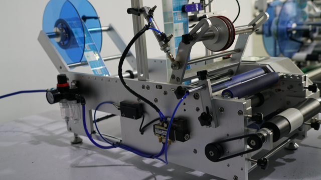Lateral pictures for labeling machinery.jpg