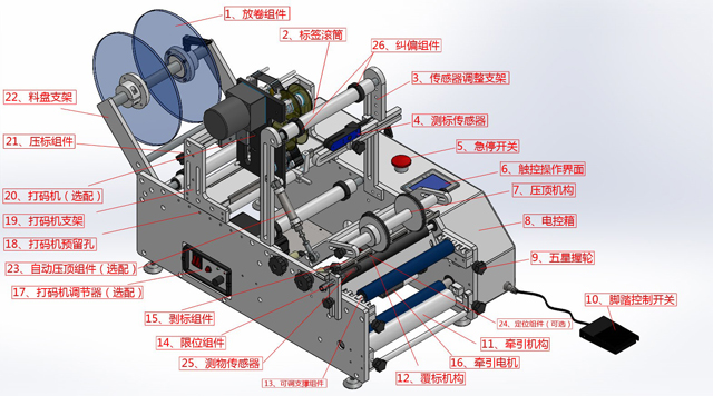 labeling machinery drawing.jpg