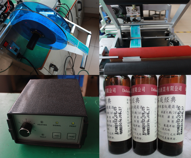 labeling machine details samples.jpg