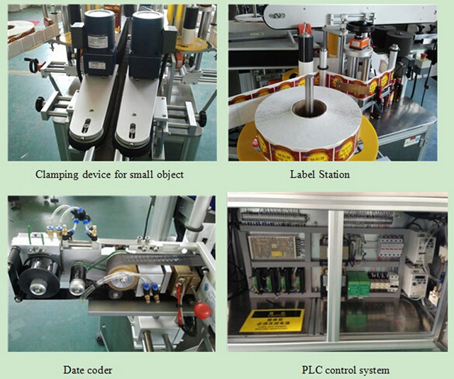 detailed shot for double sided labeling machine.jpg