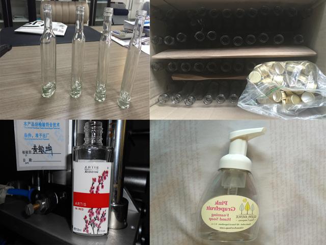 samples glass bottles sent from Russian (1).jpg