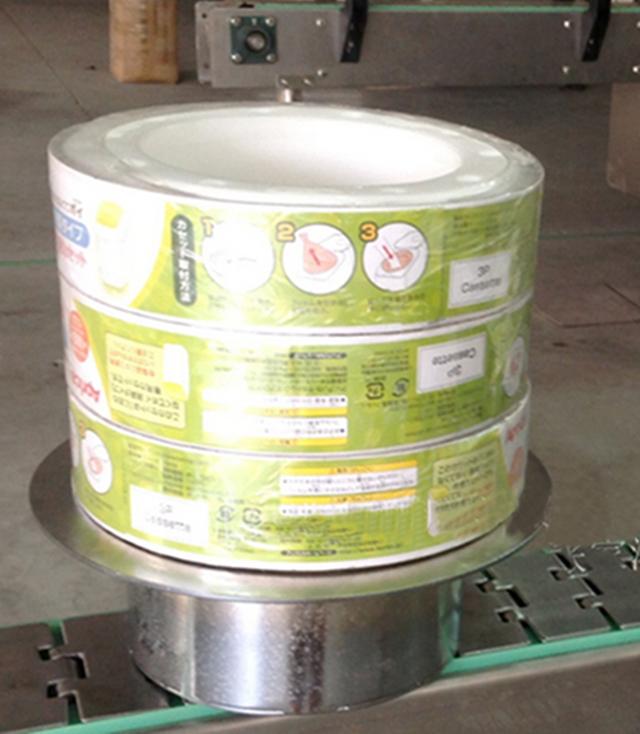 tape sleeve labeling shrink packing.jpg