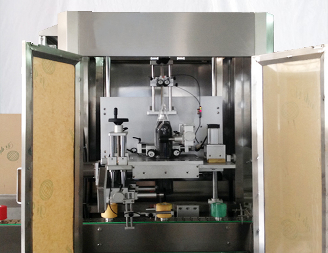 tapes sleeve labeling machine.jpg