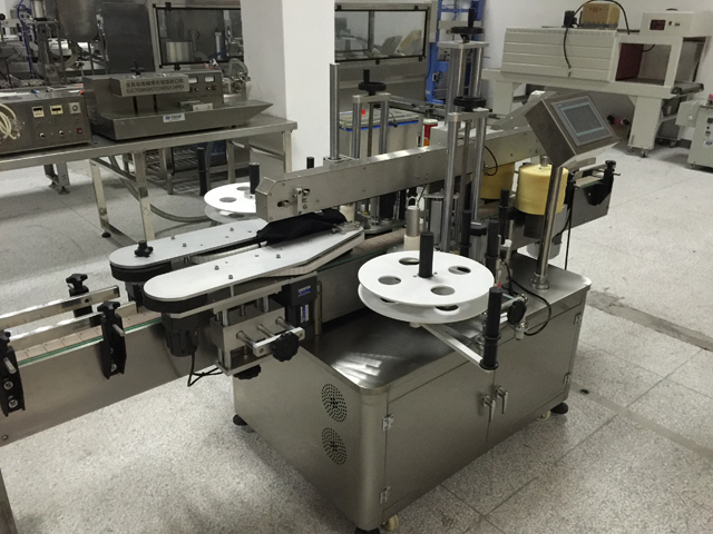 double sided labeling machinery.jpg