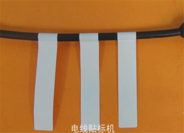 cable for labeling machine.jpg