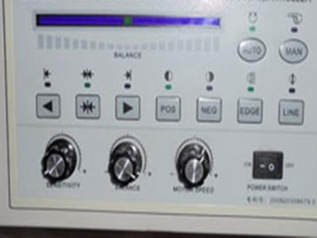 web guiding controller.jpg