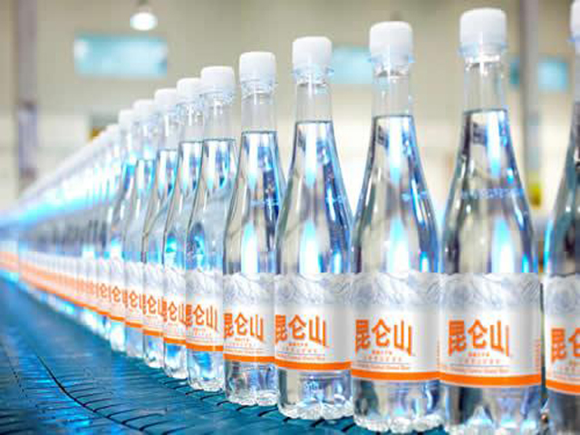 Bottles after labelling system.jpg