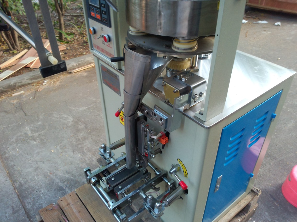 coffee packing machine vertical for granules.jpg