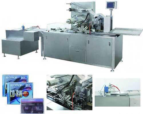 BOX-CD-VCD-DVD-Box-Cellophane-Wrapping-Machine.jpg