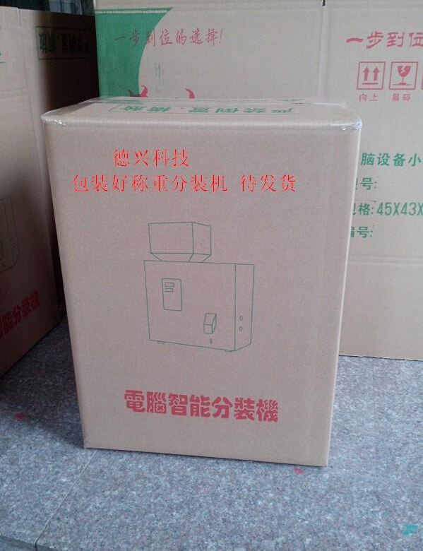 protective foam packing machine.jpg