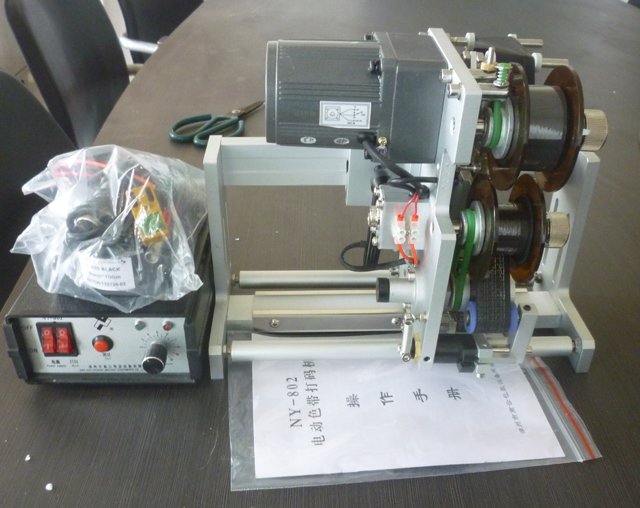 date ribbon printer for letters printing .JPG