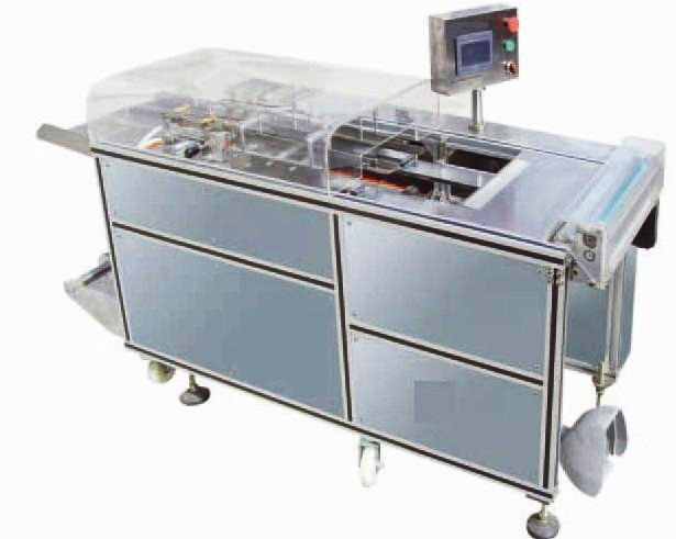 overwrapping machine with PLC.jpg