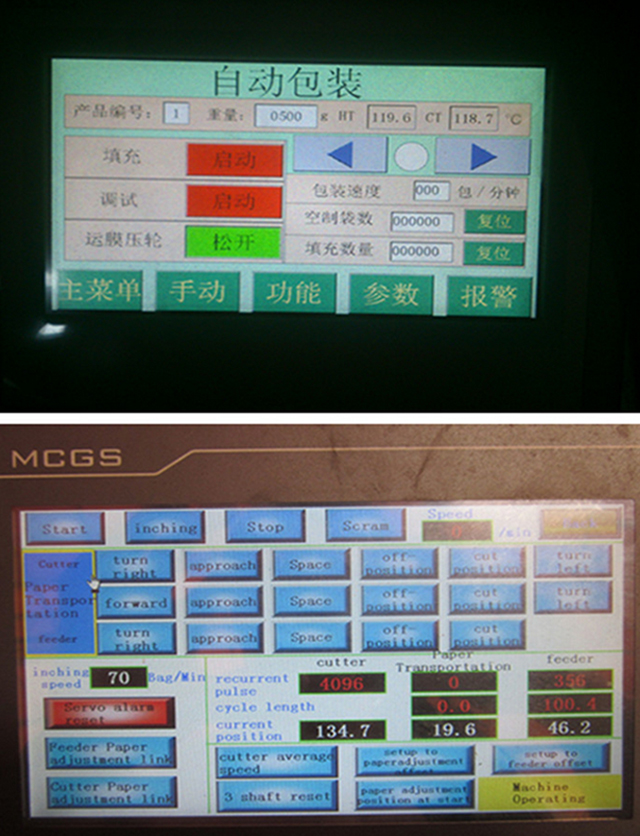 manual instruction for syringe packing machine.jpg