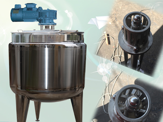 Stainless-Steel-Heating-Mixing-Tank-with-High-Speed-Mixer(3)