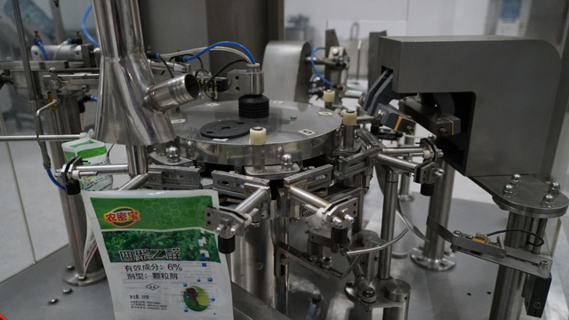 packaging machine rotary.jpg
