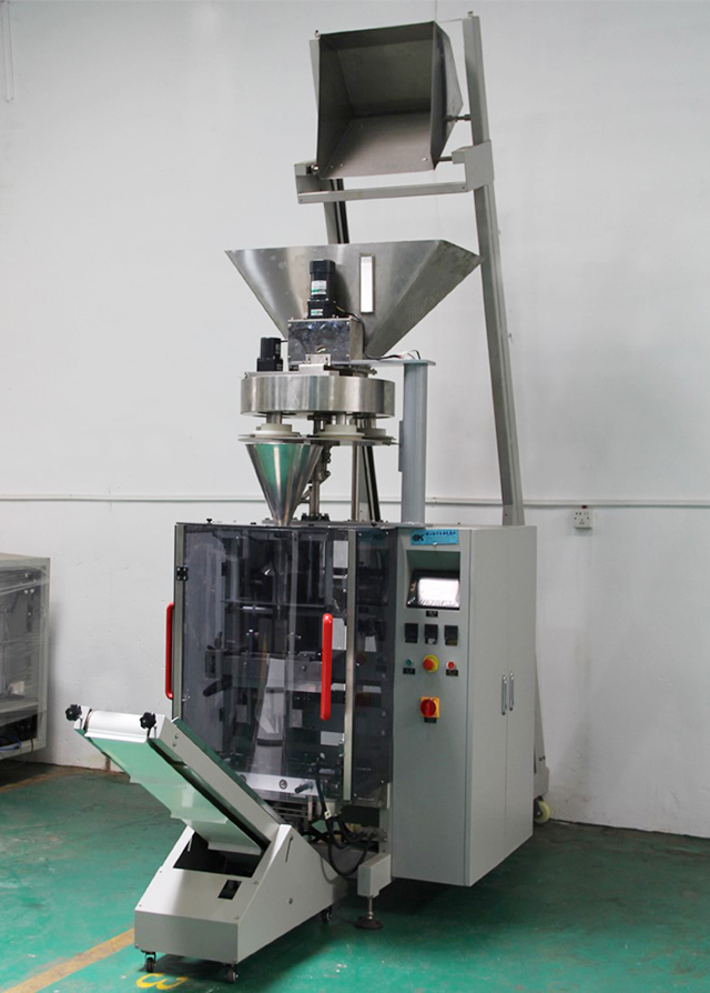 multihead weighing packing machinery with gas flushing.jpg