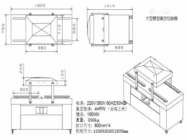 drawing for vacuum packaging food.jpg