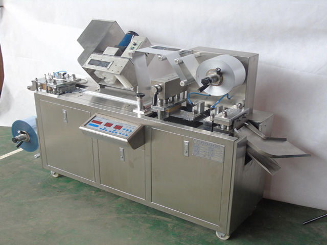 Model YX-DPB250 BLISTER tablet packing machine.jpg