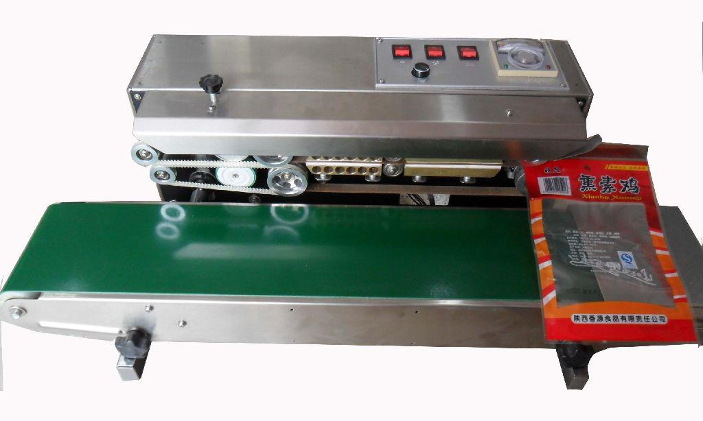 how to make sealing machine